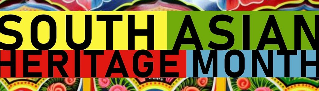 South Asian Heritage Month logo - header